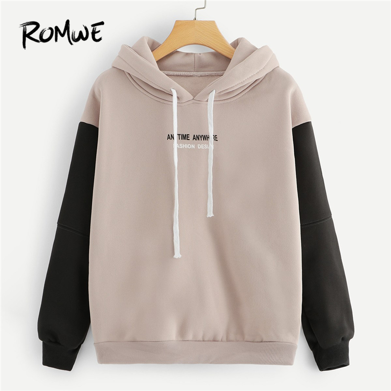 ROMWE Letter Drawstring Contrast Sleeve Slogan Print Khaki Hoodie Female Casual Autumn Pullovers Long Sleeve Sporty Sweatshirt