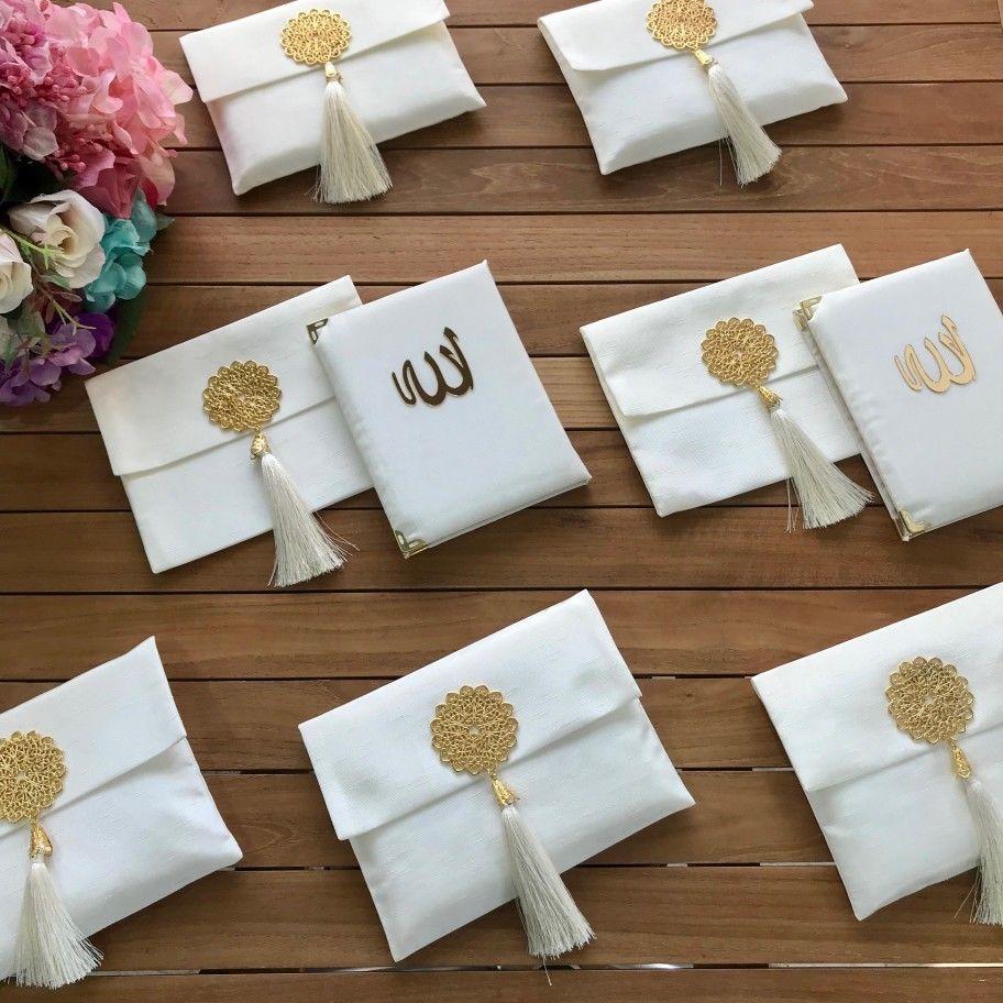 Ramadan Gift Set , Yaseen Book In Velvet Brooch Bag Perfect Eid Gift IN ARABIC LANGUAGE ONLY