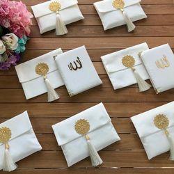 Regalo di Ramadan Set, Yaseen Libro in Velluto Spilla Borsa Perfetta Eid Regalo in Lingua Araba Solo