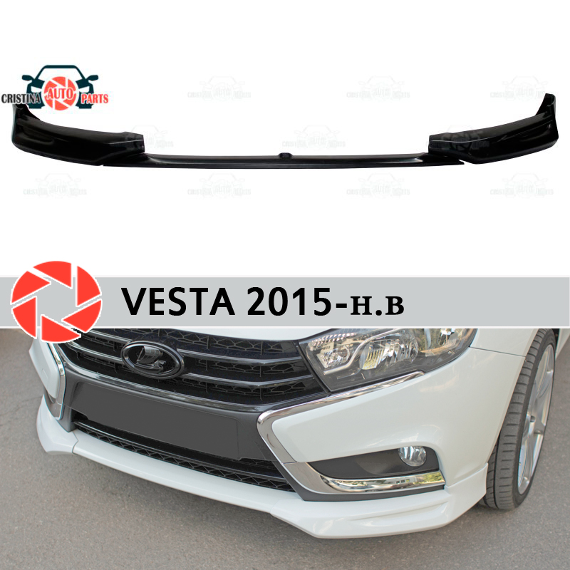 Fangs and center insert for Lada Vesta 2015- on front bumper ABS plastic body kit molding decoration car styling tuning 2pcs car styling round front bumper led fog lights drl daytime running driving fog lamps for nissan armada closed off road