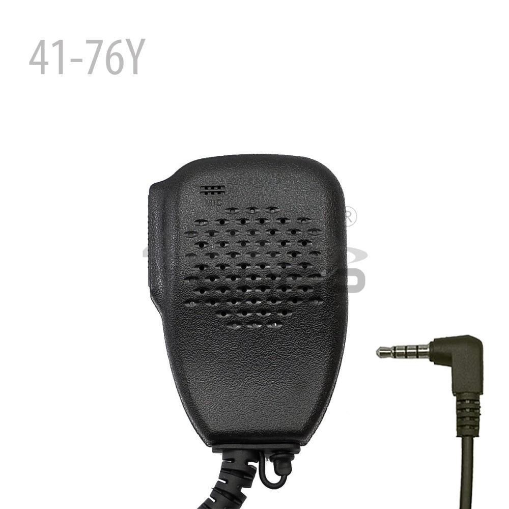 41-76Y Heavy Duty , Super Deluxe Speaker /mic41-76Y Heavy Duty , Super Deluxe Speaker /mic