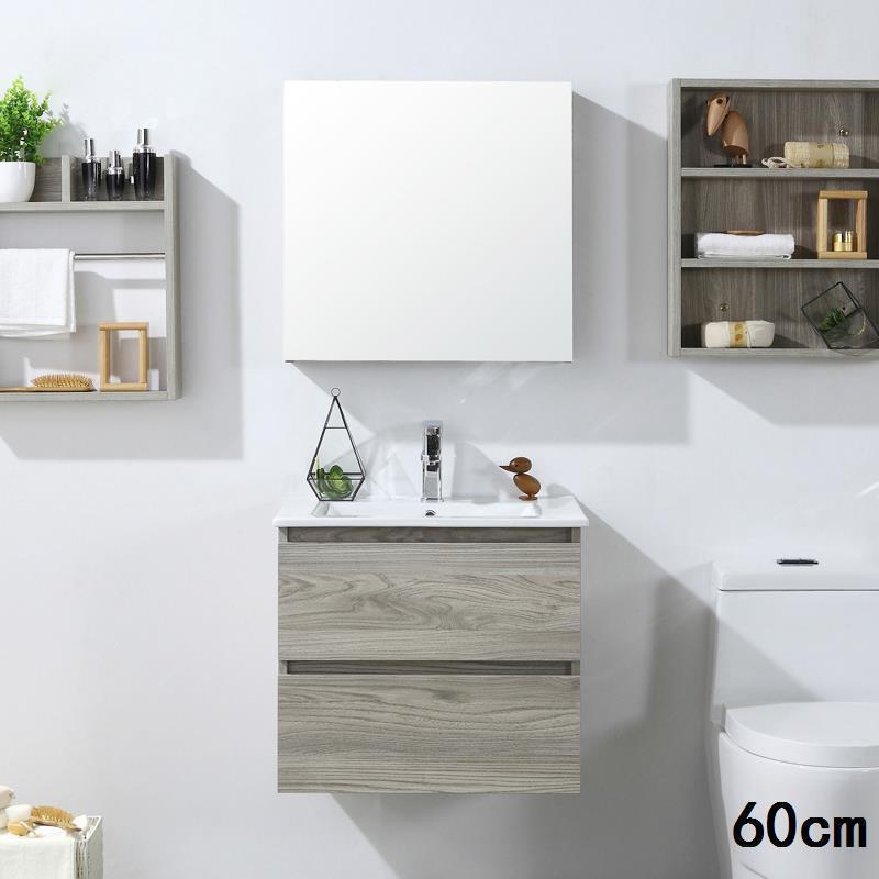 Meubel armoire armario badkamer kast toilette table shelf mobile ...