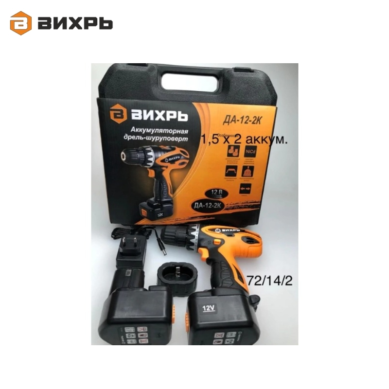 Cordless drill driver VIHR DA-12-2k Accumulator screwdriver Screw driver Battery-powered drill Hand drill cordless drill with battery kalibr da 514 2 screw driver power tools mini drill