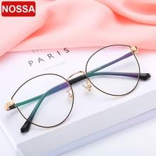 Monture de lunettes, jambe en plastique et en acier, version coréenne, rétro, monture métallique, miroir décoratif, pour hommes et femmes, nouveau