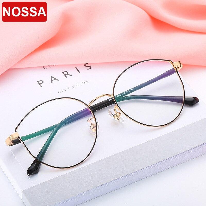 New Plastic Steel Leg Korean Version Of The Glasses Frame Trend Retro Metal Glasses Frame Men And Women Decorative Flat Mirror.