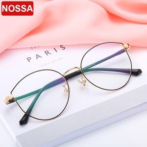 Image 1 - Nuovo di plastica gamba in acciaio versione Coreana del telaio occhiali di tendenza retrò in metallo di vetro del telaio Uomini e donne scarpe basse decorativi specchio.