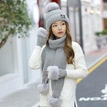 Зимняя вязаная шерстяная шапка теплая маска воротник три комплекта плюс бархат утолщение для женщин мяч шапки шарф для девочек холодную погоду аксессуар