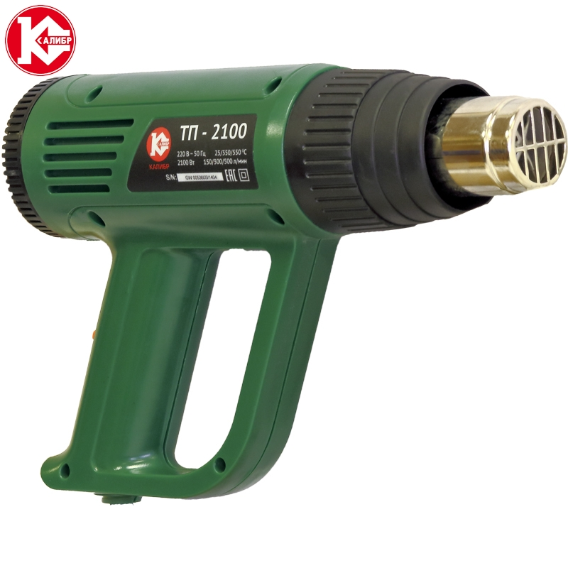 Electric heat gun Kalibr TP-2100 power tool Industrial electric hot air gun in case with set