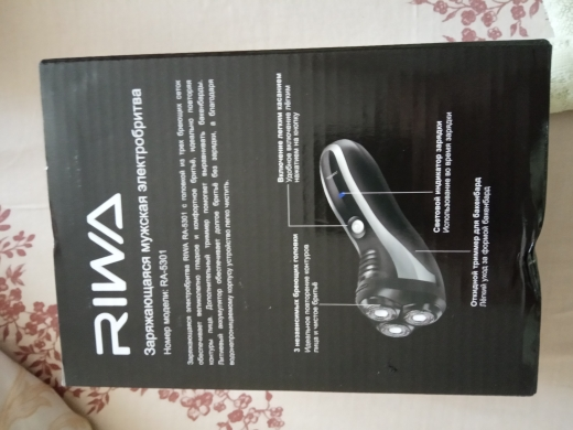 Бритвы RIWA RA-5301