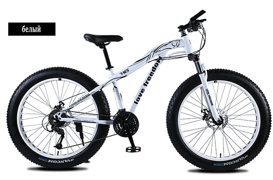 UTB8jyEXrmbIXKJkSaefq6yasXXab Love Freedom  Hot Sale 7/21/24/27 Speed Snow Bike 26-inch 4.0 Fat Bicycle Mechanical disc brake Mountain Bike Free Delivery