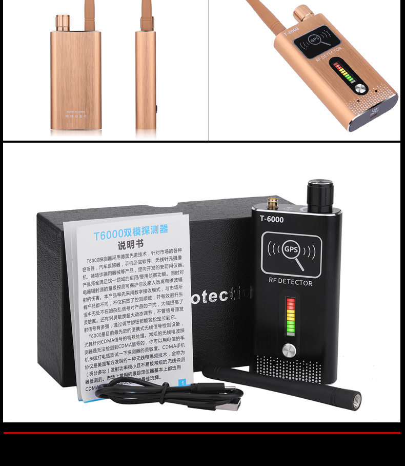 High Sensitivity Portable Wireless Signal Detector for 1.2G2.4G5.8Ghz Wireless Cam & 2G3G4G SIM Card & Hi-speed GPS Locator_9