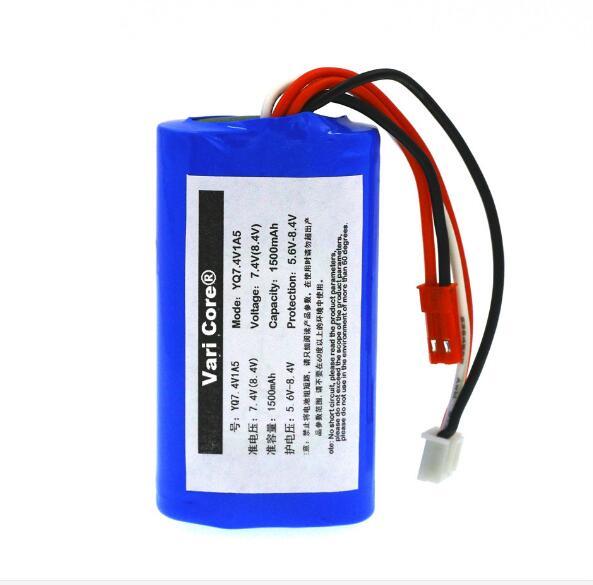 New 7.4V 18650 Lithium Battery 1500 mAh 8.4V Lithium Ion Battery Aircraft Battery Power Battery + Free Shipping 2016 new rushed standard battery quality lithium battery 10 8v three string combination