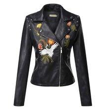 Vintage faux cuir manteau Femmes Hiver Automne De Mode Moto Veste Noir  Survêtement faux Veste en cuir 2018 Broderie Manteau 188f3b5c2dc