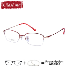 Prescription Glasses Women Pure Titanium Eyeglasses Purple Red Spectacle Anti Blue Ray Optical Frames Top Quality
