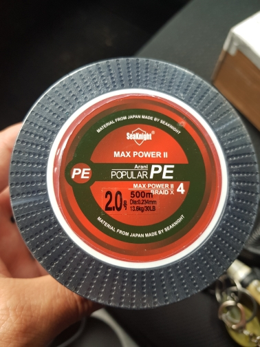 Seaknight TP PE Fishing Line 300M 500M 1000M Braided Fishing Line 8 80LB Multifilament Line Carp Fishing Cord Fishing Thread-in Fishing Lines from Sports & Entertainment on AliExpress - 11.11_Double 11_Singles' Day