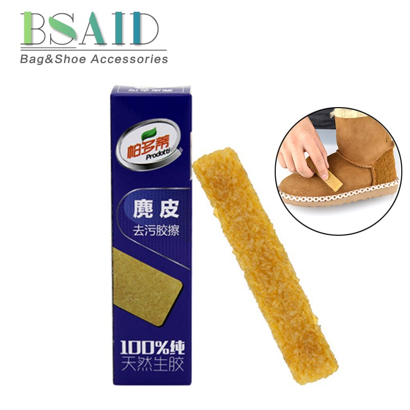 BSAID 1 Piece Shoe Brush Faux Suede Rubber, Shoes Rubber Eraser Nubuck Leather Stain Cleaner Tools For Cleaning Shoes Snow BootsBSAID 1 Piece Shoe Brush Faux Suede Rubber, Shoes Rubber Eraser Nubuck Leather Stain Cleaner Tools For Cleaning Shoes Snow Boots