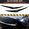 眉毛にヘッドライトケースインフィニティ fx 2008 2011 abs プラスチック繊毛まつげ成形装飾車のスタイリングチューニング