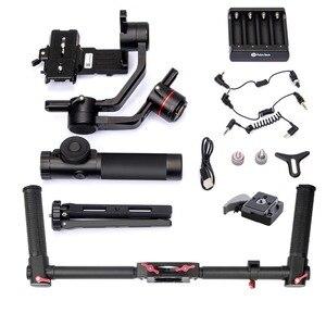 Image 5 - FeiyuTech Feiyu Tech AK2000 3 แกน Stabilizer สายแฮนด์เฮลด์ Gimbal สำหรับ Sony Canon Panasonic 2.8 กก.น้ำหนักบรรทุกแบบ Dual จับ