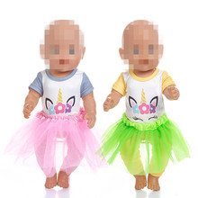 Doll Clothes Born New Baby Fit 18 inch 40-43cm Unicorn Pink Red Yellow And Dress accessories For Gift