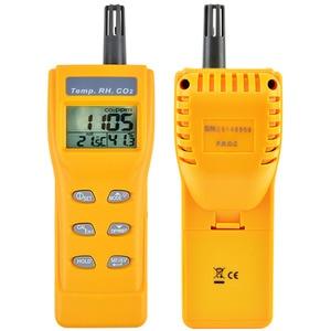 Image 5 - CO2 、 RH & 温度リアルタイムモニターキットセット w/PC ソフトウェア記録アナライザ、温度/露点/湿球温度/湿度 CO2 メーター
