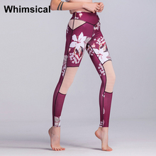 Whimsical Women Printed Yoga Leggings Elastic Sports Running Compression Tights Pants Skinny Workout Fitness Training Trousers