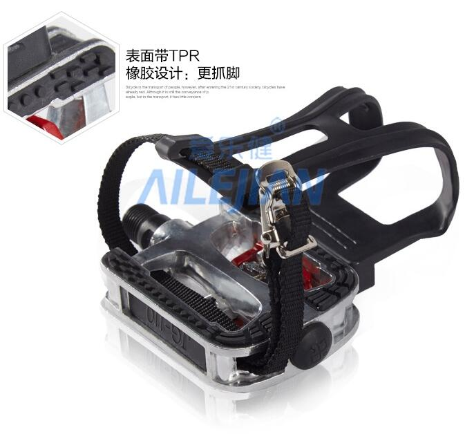 Bike Pedals, Pedal Set With Toe Cages And Straps, 9/16