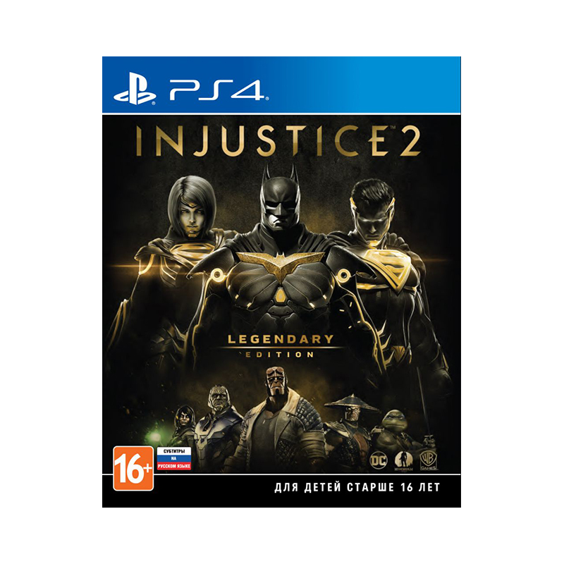 Game Deal PlayStation Injustice 2. Legendary Edition цена