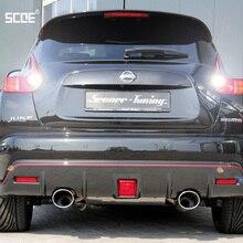 Для Nissan Juke листьев Maxima Murano(Z51) Navara(D40) SCOE новинка 2X22SMD супер яркий Резервное копирование светильник обратный светильник стайлинга автомобилей