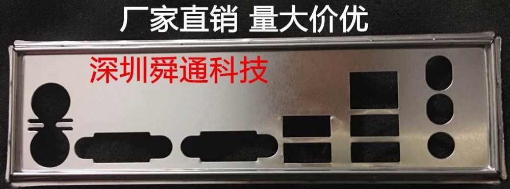 Nova Costume I/O Chassis Defletor escudo placa traseira para ASRock G31M-S 960GC-GS FX Painel Traseiro (Não Motherboard)