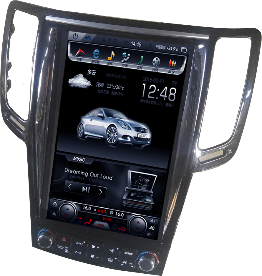Vertical pantalla Android 7,1 Quad Core 12,1 pulgadas coche reproductor de DVD Multimedia Radio estéreo para Infiniti G37 G35 G25 G37S