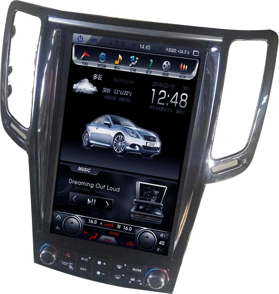 Verticale Dello Schermo di Android 7.1 Quad Core 12.1 pollice Car Multimedia Lettore DVD Stereo Radio Per Infiniti G37 G35 G25 G37S 2010