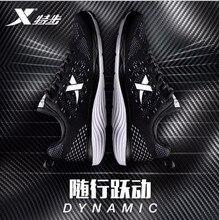 XTEP men's shoes summer sports shoes, men's breathtaking 2018 new men's running shoes, leisure travel net shoes