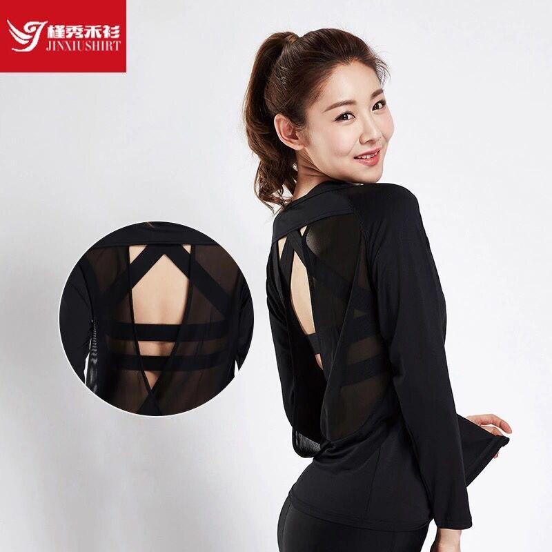 Sexy Women Yoga Top Long Sleeve Sports T Shirt Loose Open ...