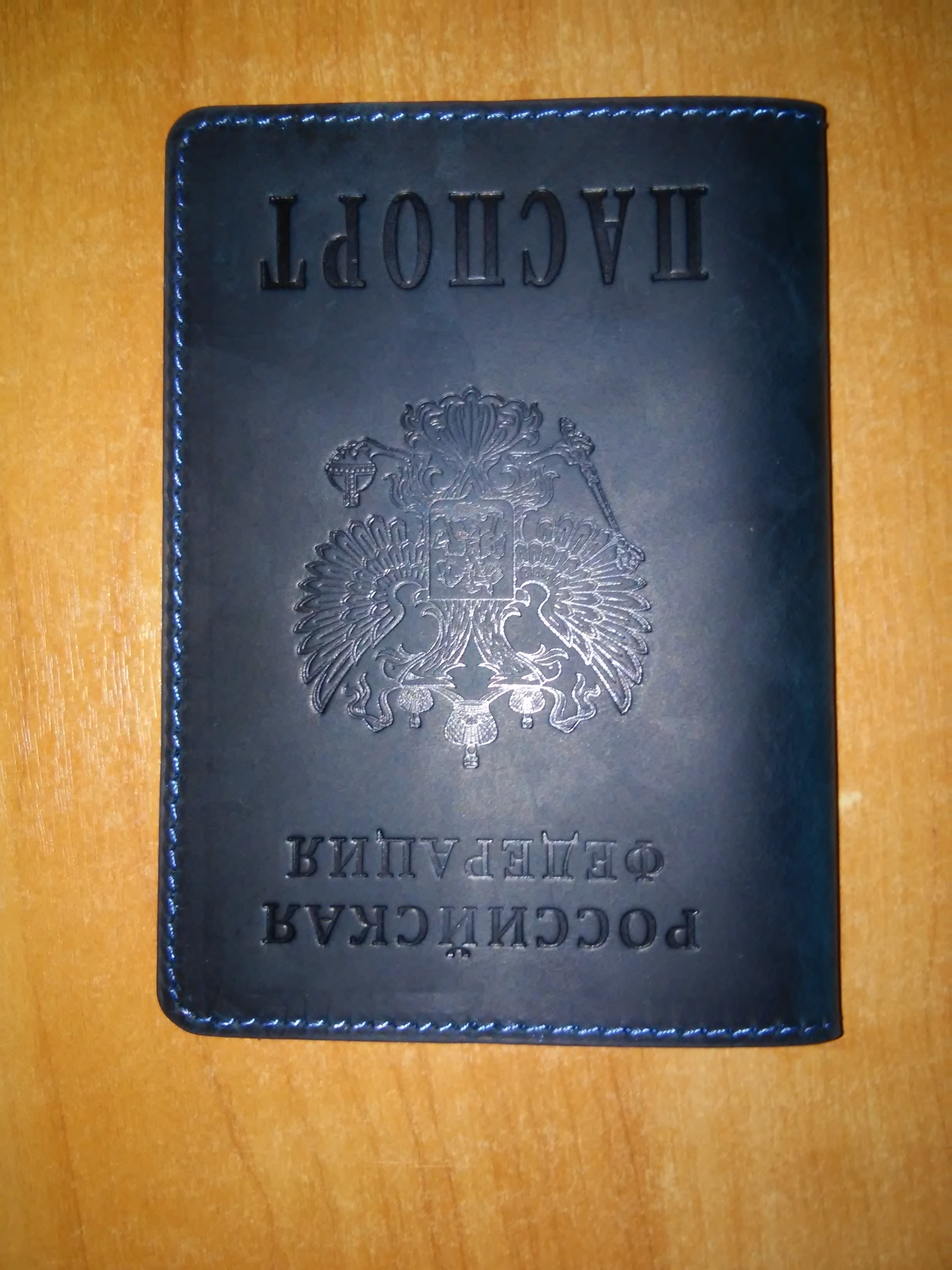 Genuine Leather Passport Cover Designed For Russian Federation Crazy Horse Leather Card Holder Business Bilingual Passport Case photo review