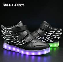 UncleJerry (China)