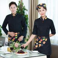 Hotel Waiter Uniform Autumn Winter Restaurant Waitress Work Jacket+Apron Long Sleeve Male Fast Food Coffee Waiter Overalls