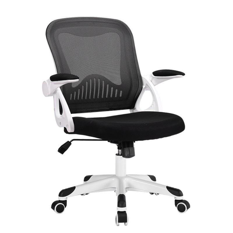 Ordinateur Sessel boss T Shirt Fauteuil Stoel Sedie Escritorio Stool Sedia Fotel Biurowy Cadeira Silla Gaming Office Chair