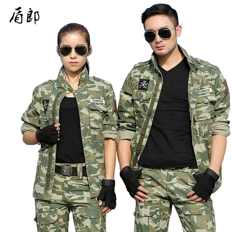 Winter Woodland Camouflage Hunting Clothing Men Women Army ...