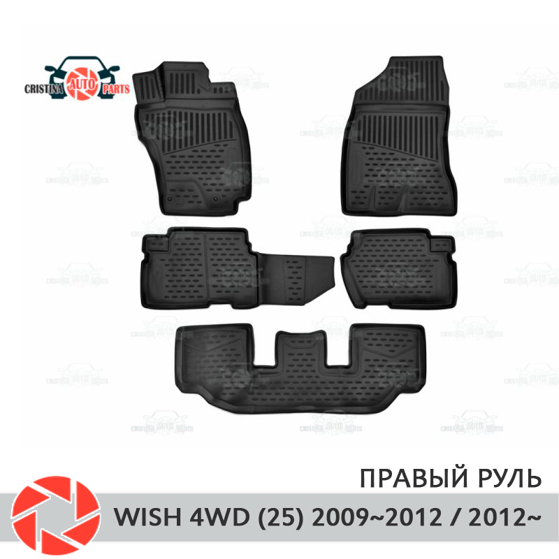 цена на Floor mats for Toyota Wish 4WD (25) 2009~2012/2012~ rugs non slip polyurethane dirt protection interior car styling accessories