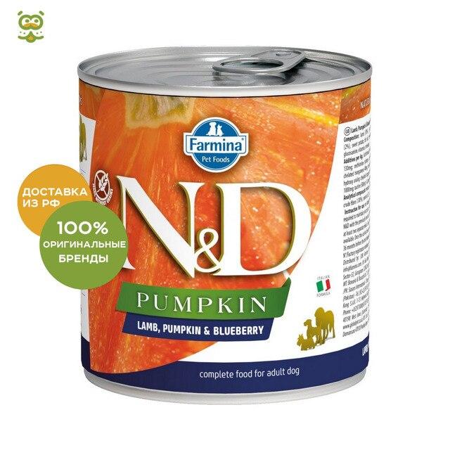 N&D Dog Pumpkin Adult консервы для взрослых собак всех пород, Ягненок, тыква и черника, 285 гр.