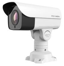 960P CCTV Outside IP66 Waterproof IP Bullet Pan tilt zoom camera