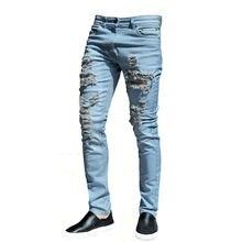 New Fashion Men Stretchy Ripped Hole Skinny Biker Jeans Destroyed Taped Slim Fit Denim Pants Stylish Mens Slim Pencil Pants