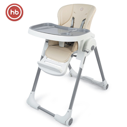 Feeding chair Happy Baby PAUL folding highchair booster seat for kids