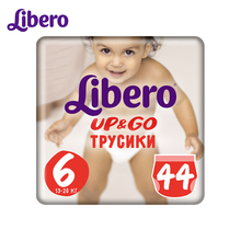 Трусики-подгузники Libero Up&Go Size 6(13-20кг), 44 шт