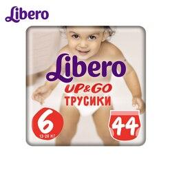 Одноразовые подгузники LIBERO
