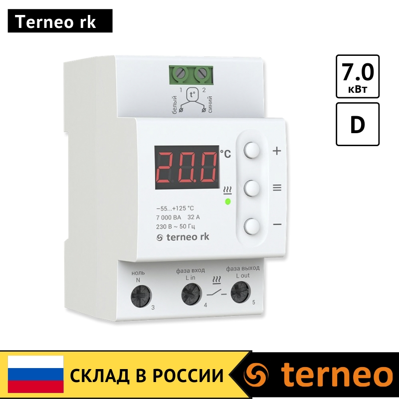 Terneo Rk - DIN Rail Electric Thermostat With Digital Control For Boiler And Heating Systems And Heat Sensor (7 KW, Thermostat)