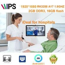 13.3 inç Android POE tablet pc beyaz için ideal hastaneler, sağlık merkezleri (1920*1080, IPS, Rockchip3288, 2GB DDR3, 16GB)