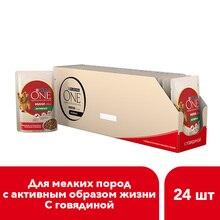 Влажный корм для собак мелких пород Purina One Mini Активная, с говядиной, картофелем и морковью в подливе, Пауч, 24х100 г
