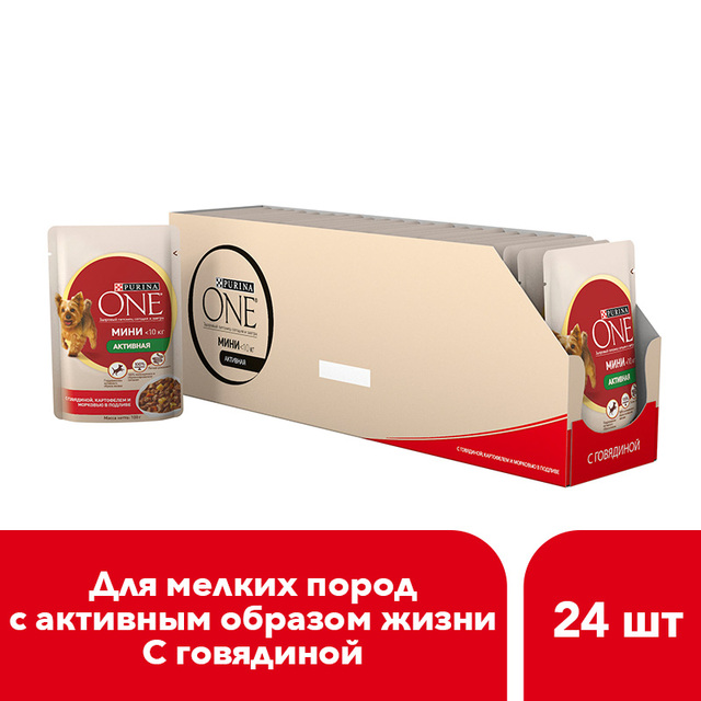 Влажный корм для собак мелких пород Purina One Mini Активная, с говядиной, картофелем и морковью в подливе, Пауч, 24х100 г.