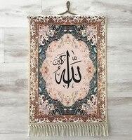 Outro Profeta Muhammad islam em Árabe Verde Do Vintage Marrom 3D Impressão Arte Da Parede Presente Corda Pendurada Borla Tapeçaria de Oração Muçulmano tapete